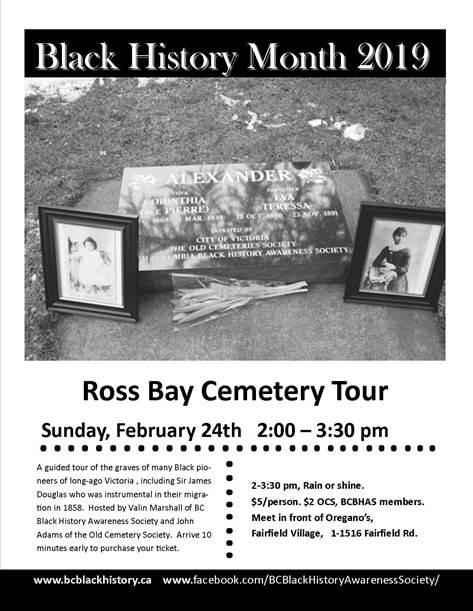2019 Event -Community Event: Ross Bay Cemetery Tour @ February 24, 2019 @ 2:00 pm to 3:30 pm @ Ross Bay Cemetery 1516 Fairfield Rd.(Victoria)