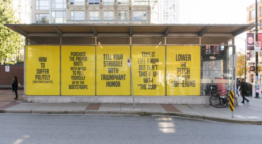 2019 Event -Art Installation: Artist Kameelah Janan Rasheed An Alphabetical Accumulation of Approximate Observations Window spaces @ Contemporary Art Gallery 555 Nelson Street,  How To Suffer Politely (And Other Etiquette) Off-site at Yaletown-Roundhouse Station September 28, 2018 – March 24,2019(Vancouver)